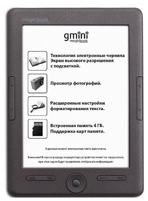 Gmini Электронная книга Gmini Электронная книга Gmini MagicBook W6HD