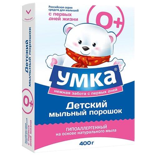Стиральный порошок Умка Детский мыльный картонная пачка 0.4 кг стиральный порошок умка детский мыльный пластиковый пакет 4 кг