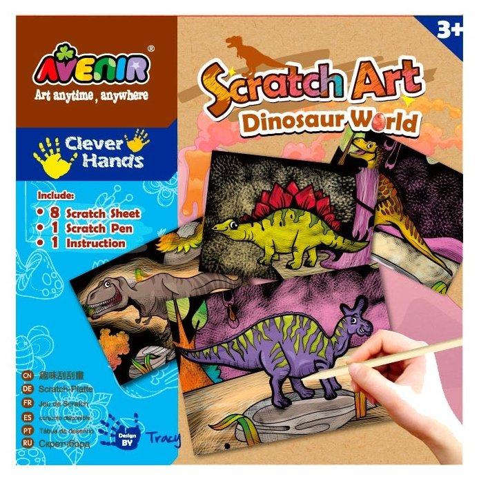 Гравюра AVENIR Мир динозавров (CH1255) цветная основа