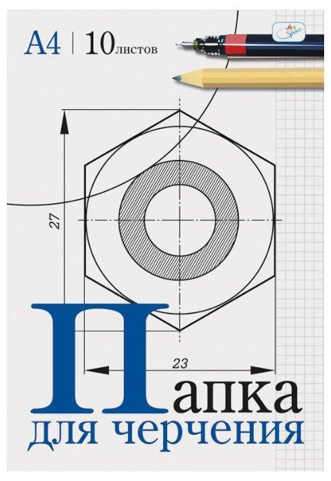 Папка для черчения ArtSpace без рамки 29.7 х 21 см (A4), 160 г/м², 10 л.