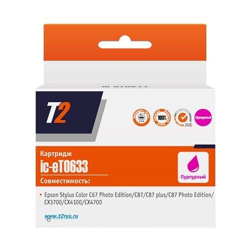 Фото - Картридж T2 IC-ET0633, совместимый картридж t2 ic h045 совместимый