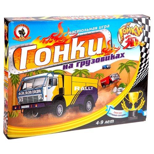 Настольная игра Русский стиль Гонки на грузовикахНастольные игры<br>