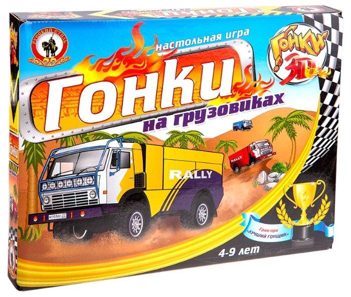 Настольная игра Русский стиль Гонки на грузовиках