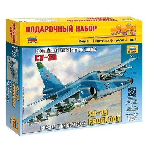 Сборная модель ZVEZDA Российский истребитель танков Су-39 (7217PN) 1:72