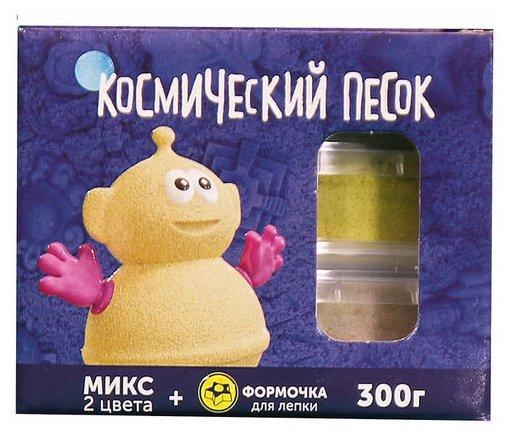 Набор для творчества Фабрика игрушек Микс (2*150 г) (песочный/желтый) 0,3 кг