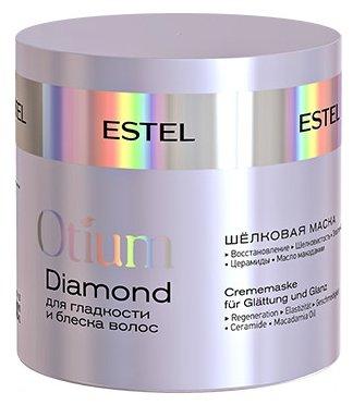 Estel Professional OTIUM DIAMOND Шёлковая маска для гладкости и блеска волос
