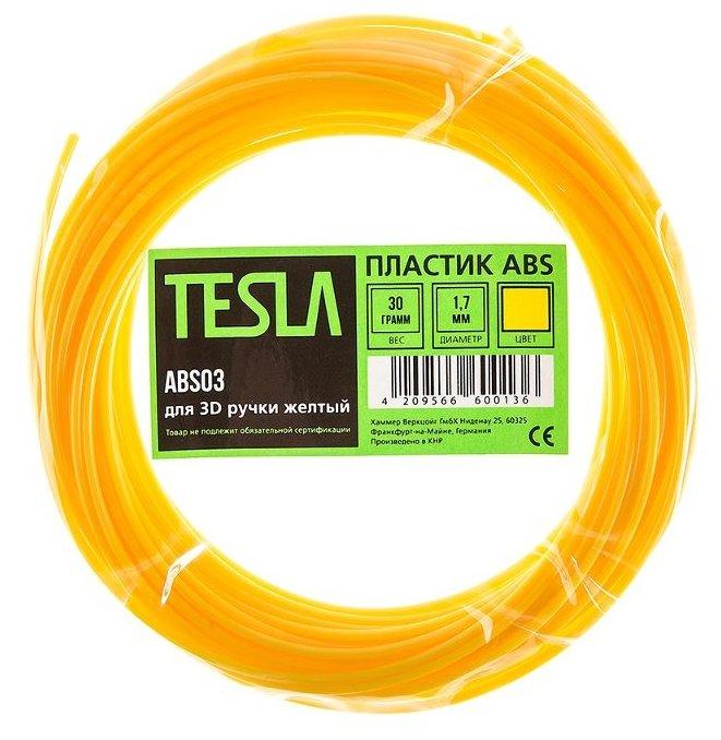 ABS пруток TESLA 1.70 мм желтый