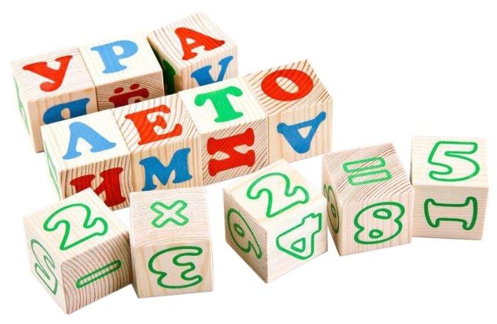 Кубики Томик Алфавит с цифрами 2222-2