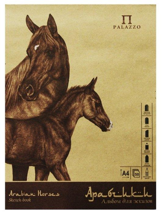 Альбом для эскизов Лилия Холдинг Арабчики Палаццо 29.7 х 21 см (A4), 70 г/м², 50 л.