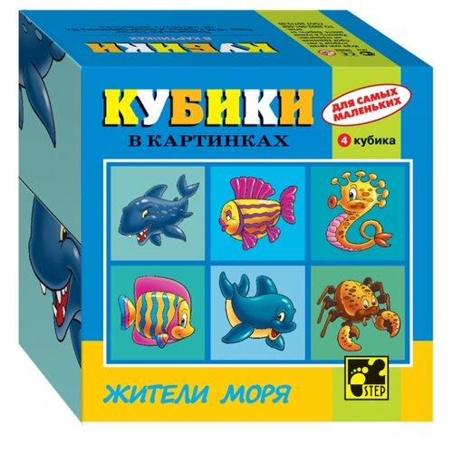 Купить Кубики-пазлы Step puzzle для самых маленьких 87316, Детские кубики