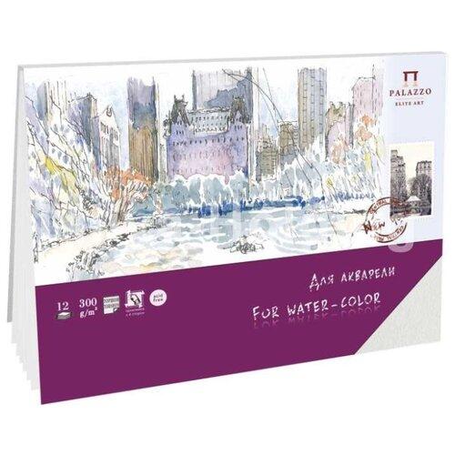 Купить Планшет для акварели Лилия Холдинг Нью-Йорк Палаццо 40 х 30 см, 300 г/м², 12 л., Альбомы для рисования