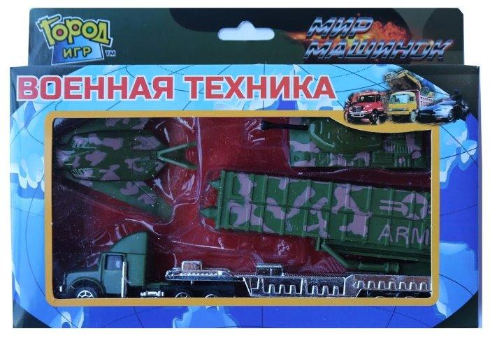 Набор техники Город Игр Мир машинок - Армия S (GI-6342)