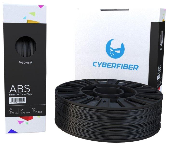 ABS пруток Cyberon 1.75 мм черный