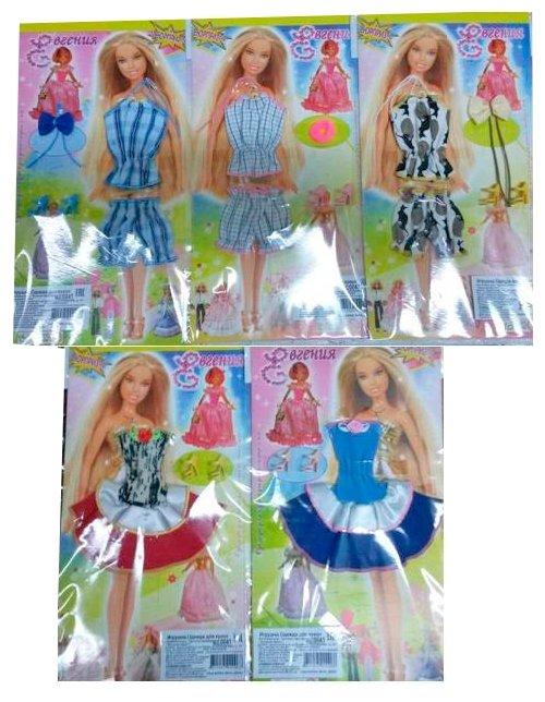 Евгения Комплект одежды для кукол 30 см 0041, в ассортименте