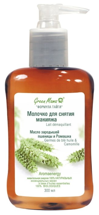 Green Mama молочко для снятия макияжа Масло зародышей