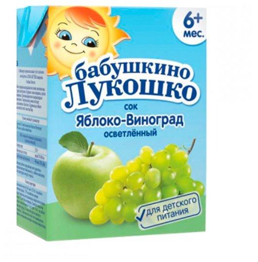 Сок осветленный Бабушкино Лукошко Яблоко-виноград (Tetra Pak), c 6 месяцев