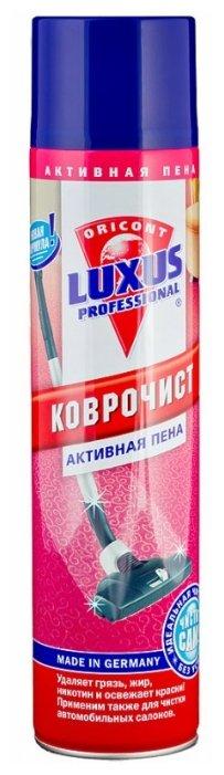 Luxus Пена для ковров и мягкой мебели Коврочист