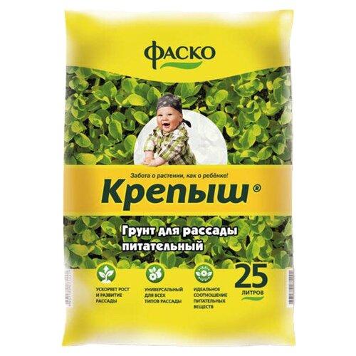 Грунт Фаско Крепыш для рассады 25 л.