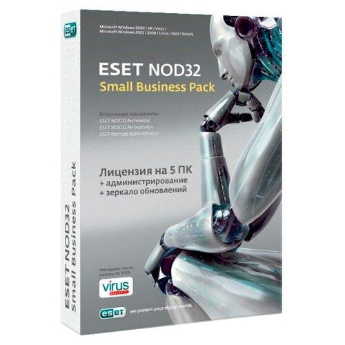 Антивирус ESET NOD32 Small Business Pack (5 ПК, 1 год) только лицензия 5 шт. русский 12 только лицензия фото