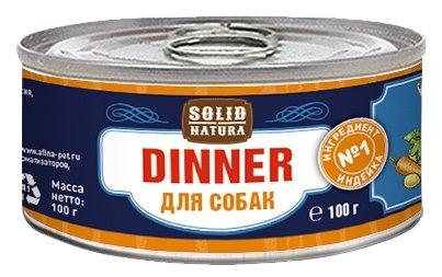 Корм для собак Solid Natura Dinner для собак - Индейка