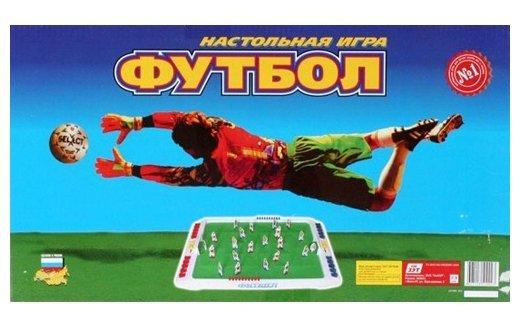 ОмЗЭТ Футбол (ОМ-48201)