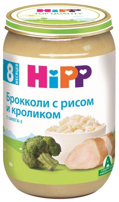 Пюре HiPP брокколи с рисом и кроликом (с 8 месяцев) 220 г, 1 шт