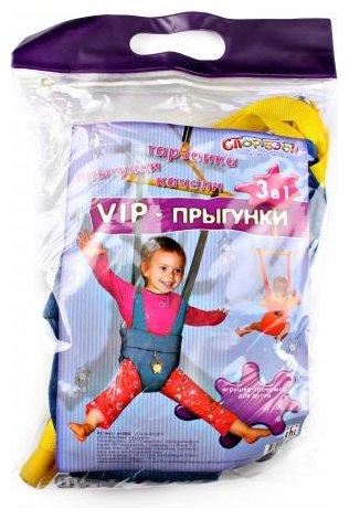 Прыгунки Спортбэби VIP