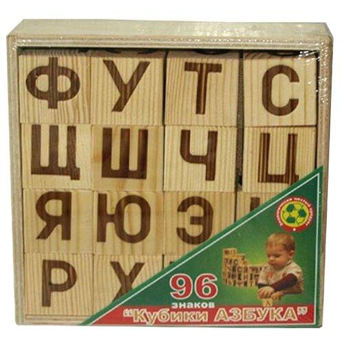 Кубики Престиж-игрушка Азбука А2154