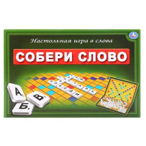 Настольная игра Умка Словодел. Собери слово
