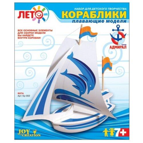 Купить Сборная модель LORI Яхта (Кр-002), Сборные модели