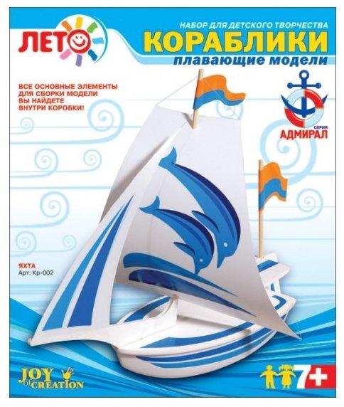Сборная модель LORI Яхта (Кр-002),,