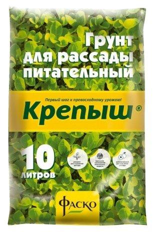 почвогрунт для рассады Крепыш Фаско 10л
