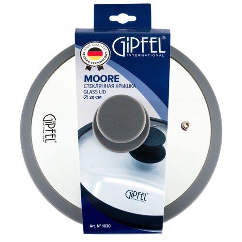 Крышка GIPFEL Moore 1030 (20 см) прозрачный/серый