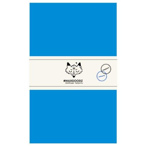 Купить Скетчбук MAXGOODZ Classic переплет на нитке 21 х 13 см, 120 г/м², 32 л. бирюзовый, Альбомы для рисования