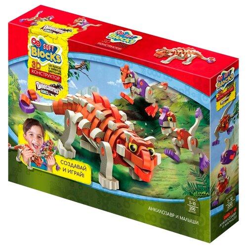 Купить Мягкий конструктор Soft Blocks 3504 Анкилозавр и малыши, Конструкторы