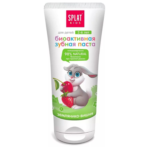 Зубная паста SPLAT Kids Земляника-Вишня 2-6 лет, 50 мл
