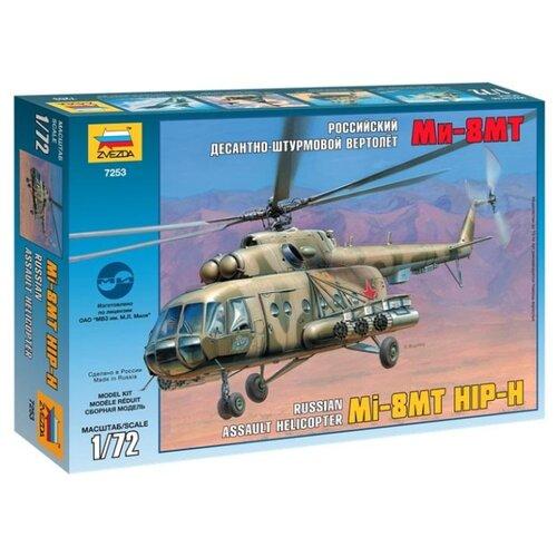 Сборная модель ZVEZDA Российский десантно-штурмовой вертолет Ми-8МТ (7253) 1:72 сборная модель zvezda российский вертолет огневой поддержки морской пехоты ка 29 7221pn 1 72