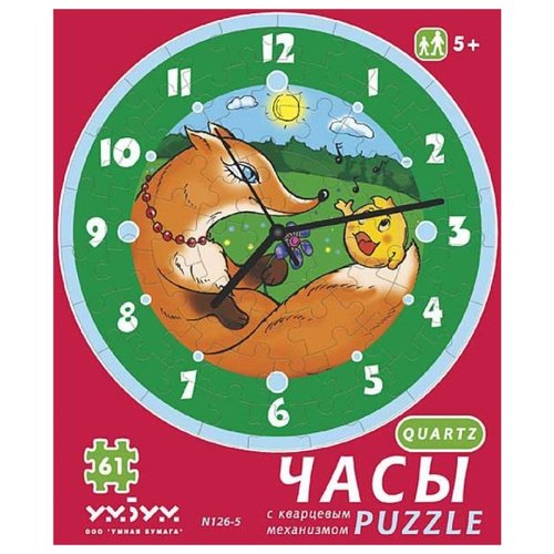 Купить Часы-пазл Умная Бумага Часы Колобок (126-05), 61 дет., Пазлы