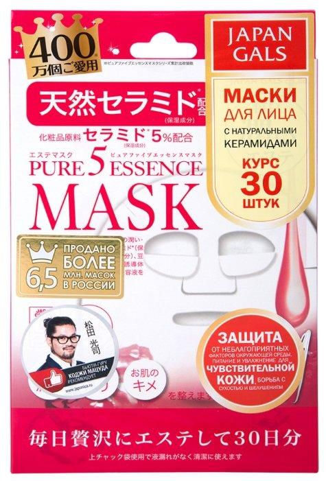 Japan Gals маска Pure 5 Essence с натуральными керамидами