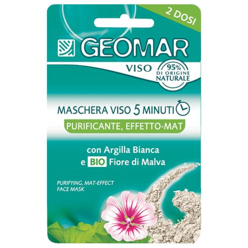 Geomar Очищающая маска для лица с матирующим эффектом с белой глиной и с натуральным цветком мальвы, 15 млМаски<br>