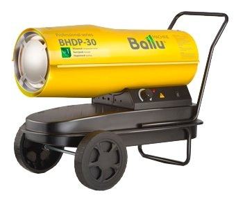 Тепловая пушка BALLU BHDP-30 30000 Вт желтый