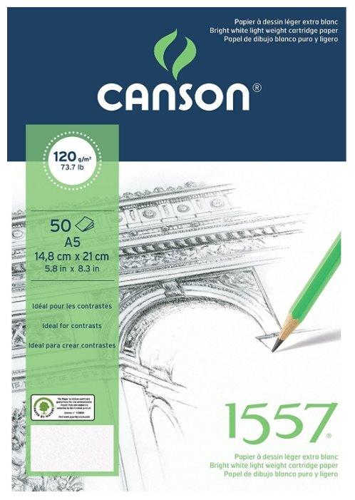 Альбом Canson 1557 21 х 14.8 см (A5), 120 г/м², 50 л.