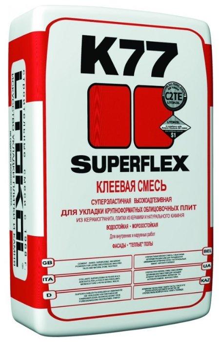 Клей Litokol Superflex K77 15 кг