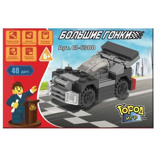 Купить Конструктор Город Игр SuperBlock Большие гонки GI-6300 Гоночная машина черная М, Конструкторы