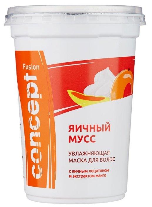 Concept Fusion Маска для волос увлажняющая «Яичный мусс» на основе яичного лецитина с экстрактом манго для волос и кожи головы