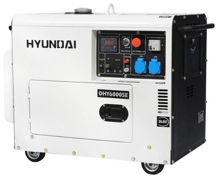 Дизельный генератор Hyundai DHY 6000 SE (5000
