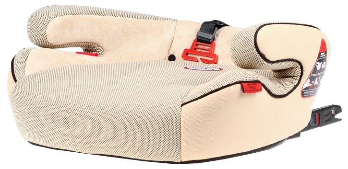 Автокресло группа 2/3 (15-36 кг) Heyner SafeUp XL Fix