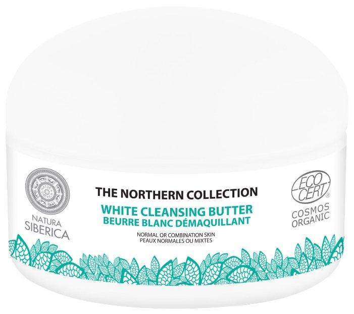 Natura Siberica белое очищающее масло для лица для нормальной и комбинированной кожи