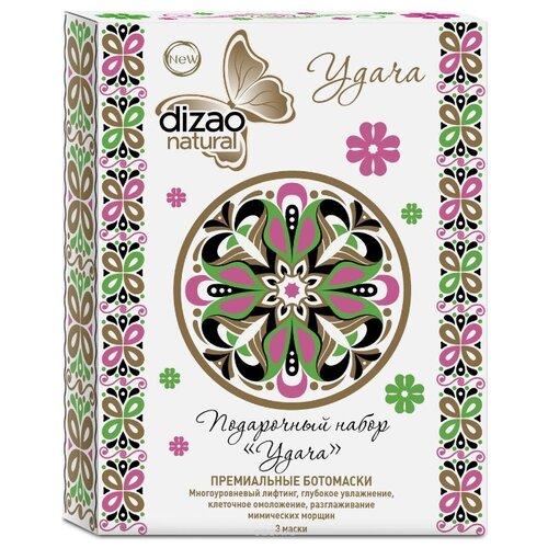 Dizao подарочный набор ботомасок для лица, шеи и век Удача, 3 шт.
