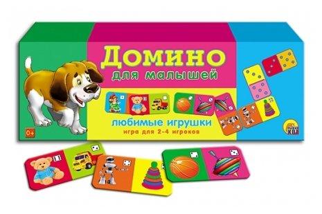 Настольная игра Рыжий кот Любимые игрушки ИН-0953